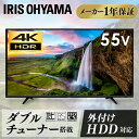 LUCA 4K対応テレビ 55インチ LT-55A620 ブ...