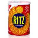 【新生活応援】リッツ缶L 85GX5P【D】d.s.n(保存食非常食クッキー ビスケットカンパンお菓子)