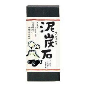 (石鹸・洗顔石けん)ペリカン 泥炭石鹸 150Gd.s.n【art】【D】【楽ギフ_包装】【R…
