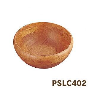 木製サラダボール(天然木) SL-150B(SL-06B) PSLC402【TC】【en】【楽ギフ_包装】