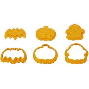 【メール便で送料無料】ハロウィン チョコクッキー型 貝印 DL8004手軽にきれいにつくれるチョコクッキー型 抜き型 バレンタイン クリスマス Halloween スター 雪だるま チョコ クッキー 型抜き お菓子作り【D】【代金引換、後払い決済不可・日時指定不可】【MAIL】