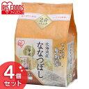 【4個セット】生鮮米 北海道産ななつぼし 1.5kg送料無料 パック米...