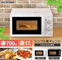 電子レンジ アイリスオーヤマ IMB-T174-5 IMB-...