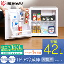 【設置対応可】冷蔵庫 小型 42L AF42L-WP 1ドア...