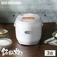 炊飯器 3合 アイリスオーヤマ ホワイト RC-MD30-W送料無料 炊飯器 一人暮らし 米屋の旨み 銘柄炊き ジャー炊飯器 炊飯器 銘柄炊 すいはんき 米 おこめ お米 ご飯 ごはん 炊飯 ジャー