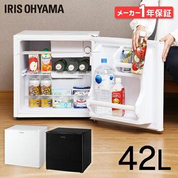 【設置対応可】冷蔵庫 小型 1ドア アイリスオーヤマ 42L製氷皿付き 製氷室 ひとり暮らし 新生活 コンパクト ミニ冷蔵庫 右開き 左開き 1ドア冷蔵庫 おしゃれ コンパクト ミニ オフィス 寝室 ノンフロン 1年保証