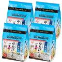 【4個セット】生鮮米 無洗米 北海道産 ゆめぴりか 1.8kg