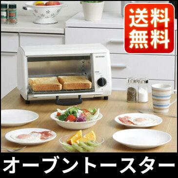オーブントースター OTR-86 ホワイトあす楽対応 送料無料 オーブントースター トースター おしゃれ コンパクト パンくずトレイ おしゃれオーブントースター おしゃれトースター コンパクトトースター アイリスオーヤマ[cpir]