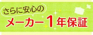 【送料無料】2口IHクッキングヒーターEIH1470-Bアイリスオーヤマ【工事不要】(2口タイプ/IH電磁調理器/ガスコンロ/ガス台/IHコンロ/IHヒーター】◆2
