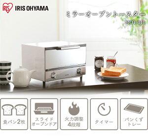 オーブン トースター おしゃれ アイリスオーヤマ