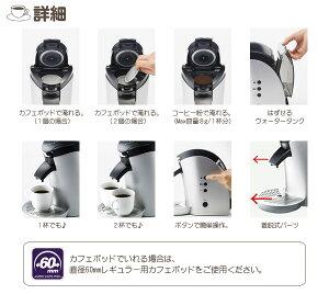 【送料無料】デバイスタイル〔deviceSTYLE〕コーヒーメーカーP-60シルバー・ブラウン・レッド【TC】