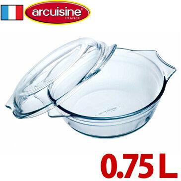 arcuisine アルキュイジーヌ キャセロール RAL4301 0.75L 104AA00【T【楽ギフ_包装】