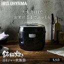 ★当店イチオシ★IHジャー炊飯器 5.5合 RC-IE50-...