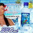 【送料無料】AQUA PACIFIC 330ml×24本 PET アクアパシフィック 【D】【ミネラルウォーター ペットボトル 飲料水 海外名水】【O】