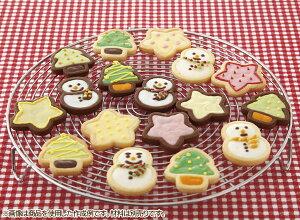 【クーポン配布中】クッキー型バレンタインクリスマス送料無料簡単手軽にきれいにつくれるチョコクッキー型貝印クリスマスバレンタインハロウィンスターツリー雪だるまチョコクッキーかわいいクッキー型クックパッド【代引不可】【メール便】【D】