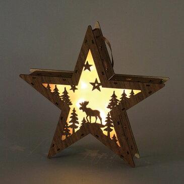 \在庫処分価格/【クリスマス オーナメント】ノルディックウッドLEDライトバスウッドスターBLXG3840BR【おしゃれ 北欧 LED ライト インテリア】SPICE BLXG3840BR【D】