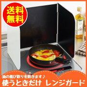 ステンレス キッチン システム ヨシカワ