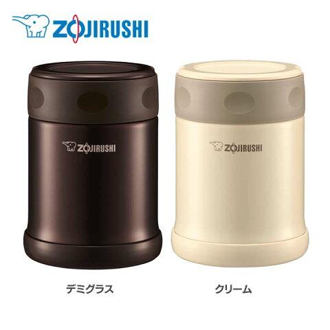 象印 お弁当箱 弁当箱 ステンレス製 ごはん フードジャー キッチン用品 ステンレスフードジャー SWEE35【D】