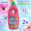 【2本セット】アジアンダウニー ガーデンブルーム 1Lボトル【D】【楽ギフ_包装】【RCP】