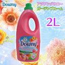 アジアンダウニー ガーデンブルーム 2Lボトル【D】【楽ギフ_包装】【RCP】