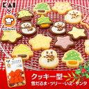 ダイソー100均 クリスマス19 ケーキ型や材料 飾りグッズ お菓子レシピやセリアも