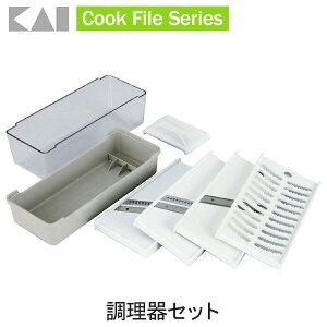 ファイル キッチン