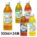 ダイドードリンコ 大人のカロリミット はとむぎブレンド茶 500ml 8本無料 1ケース