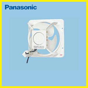 パナソニック換気扇FY-20GSUD有圧換気扇標準20−35CM単相