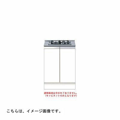 【マイセット】キッチン 単体キッチン コンロ台 ガスビルトインキャビネット(2口) 間口60cm[M2-60GC2G**]【MYSET】 道幅4m未満配送不可:e-キッチンマテリアル