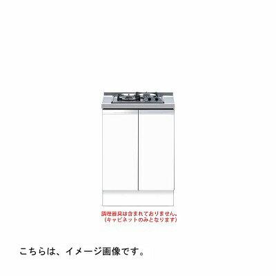 【マイセット】キッチン 単体キッチン 深型 コンロ台 ガスビルトインキャビネット(2口) M4 間口60cm[M4-60GC2G**]【MYSET】 道幅4m未満配送不可:e-キッチンマテリアル