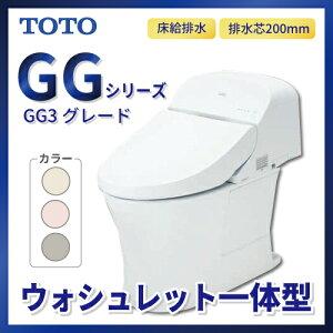 【TOTO】トイレウォシュレット一体型便器GGGG3温水洗浄便座リモコンセット[CES9433H***]