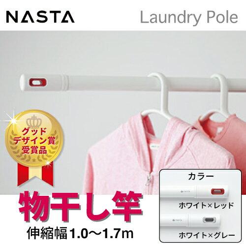 【キョーワナスタ】NASTA KS-NRP003-17P-GR AirHoop(エアフープ) カラー:ホワイト×グレー