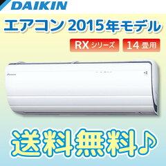 DAIKINダイキン2015NEWモデル エアコン[S40STRXP-W]うるるとさららRXシ…