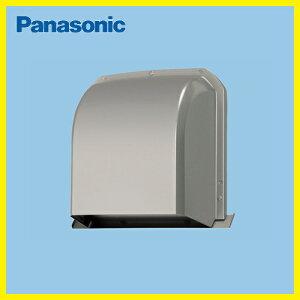 パナソニック換気扇FY-MGX083パイプフード/深形・ステンレス製・防虫網パイプフード200Ψ