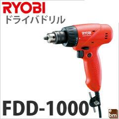 【RYOBI】 リョービ ドライバドリル[FDD-1000] 02P19Dec15