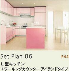 【レビューを書いて2%オフクーポンGET!!!】TOCLAS キッチン Berry Set Plan 06TOCLAS トク...