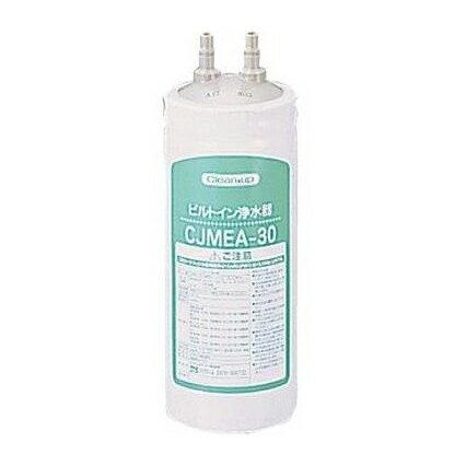 クリナップ ビルトインCJMEA-30用浄水器カートリッジ[RC-CJMEA](メイスイM-100同品) あす楽