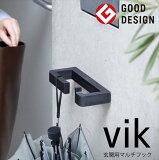 送料無料 エントランスフック ViK ヴィク カラー ブラック [VIK BLACK] 森田アルミ工業 あす楽