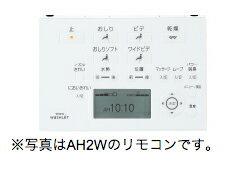 TOTOタンクレストイレウォッシュレット一体型便器シャワー便座一体型NEWモデルネオレストハイブリットシリーズRHタイプ[セット品番:CES9877P]TCF9877+CS987BP