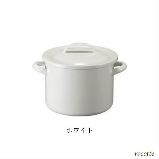 月兎印 ゲット シチューポット 21cm ホワイト/レッド