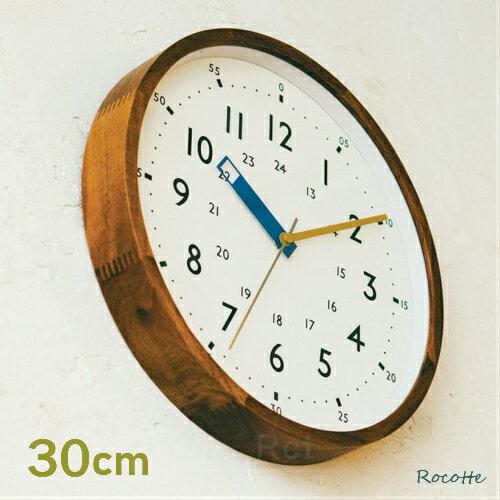 掛け時計 電波時計 おしゃれ 北欧 木製 かわいい 時計 壁掛け 知育 ストゥールマン インターフォルム CL-2937 ブルー イエロー レッド