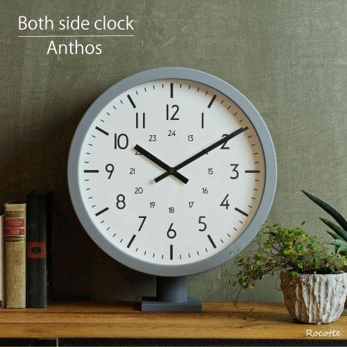 両面時計 おしゃれ アントス CL4021 ANTHOS 掛け時計 壁時計 置き時計 シンプル ブラック グレー インターフォルム