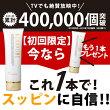「綺白美−キハクビ−シリーズ」94%の美容液成分でメイクを落とす「KIHAKUBI・ホットクレンジング」120g