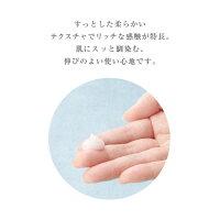 「綺白美−キハクビ−シリーズ」年齢肌のためのオールインワンジェル「KIHAKUBI・オールインワンリッチジェル」