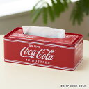 ティッシュケース ティッシュボックス コカ・コーラ スチール製 Coca-Cola Tissue casePJ-TC01高9 幅26 奥13cm