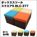 Blc-377