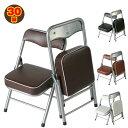 30脚/1セット 送料無料 折りたたみチェア 小さい椅子 折...