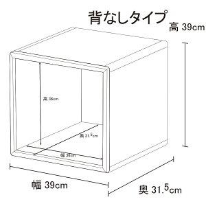 コウボックスIKO-BOX1M片面タイプ(背板なし)すきま家具、自作家具、ディスプレイボクス、スペースボックス、スペースラック、ちょいたしボックス木製ホームロッカー