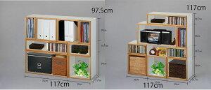 【ディスプレイボックス】すきま家具、すき間ディスプレイボクス、スペースボックス、スペースラック、ちょいたしボックス