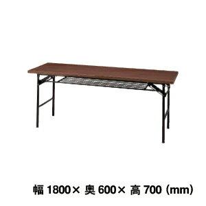 会議用テーブルKR1860TT